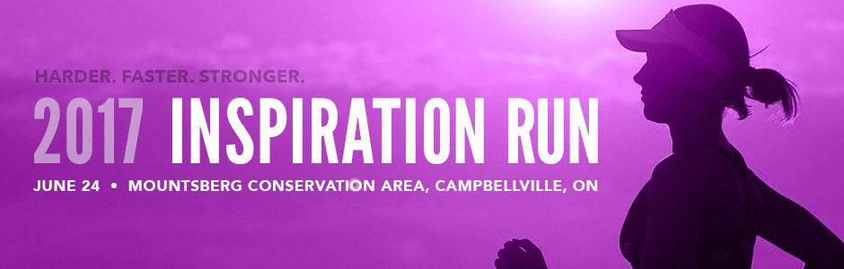 2017_inspirartion_run_header